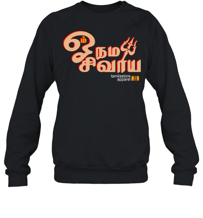Tamilastore Apparel shirt Unisex Sweatshirt